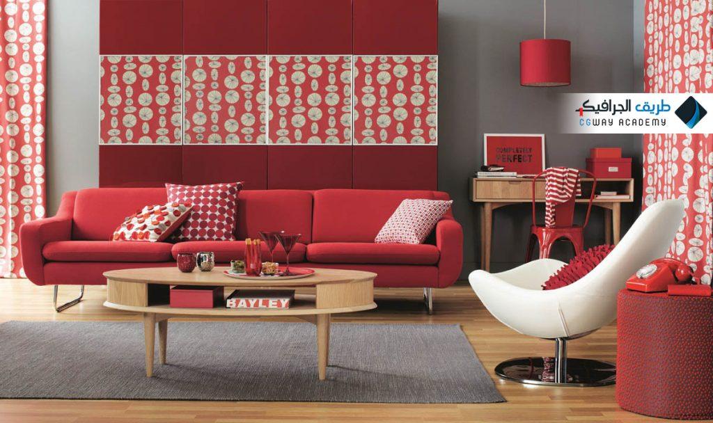 cgway-Excellent-Living-Room-Red-Color - كيفية اختيار الوان الديكور