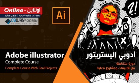 Graphic Design , Graphics, أدوبي إليستريتور , تصميم جرافيكس, Adobe illustrator