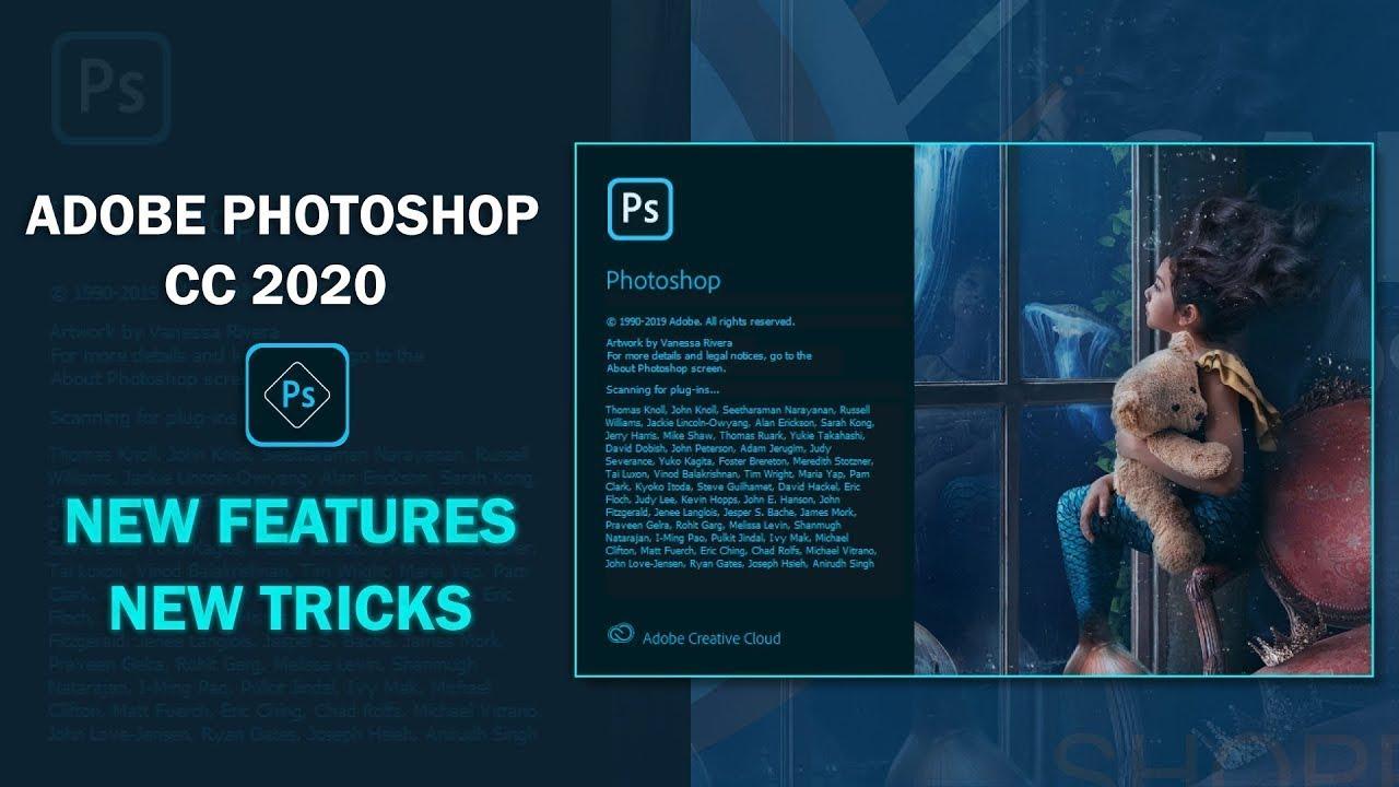 photoshop2020 الجديد في اصدارات ادوبي 2020