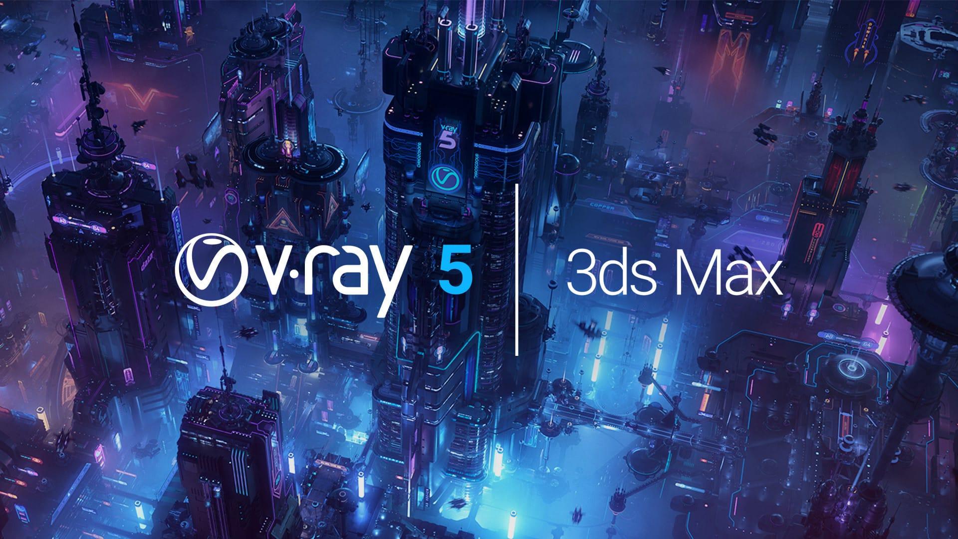 الماكس و الإظهار المعماري : النسخة الأحدث من V-Ray تظهر للماكس قبل بقية البرامج