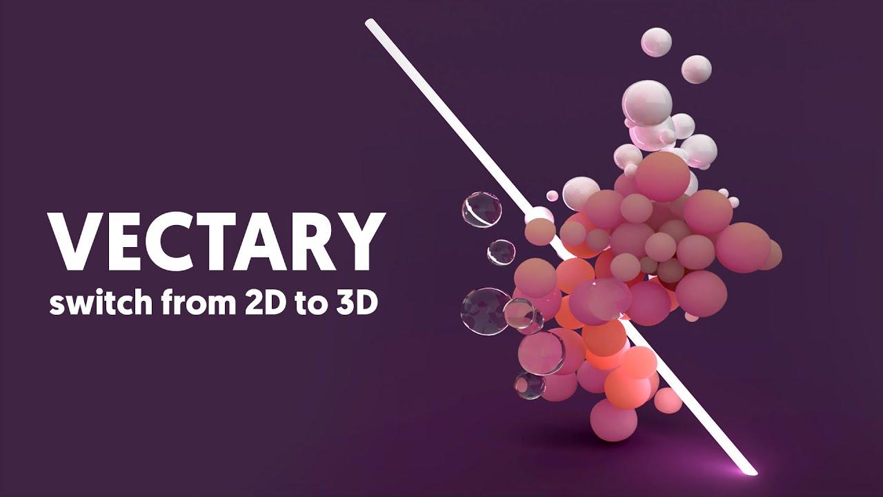 برامج 3D