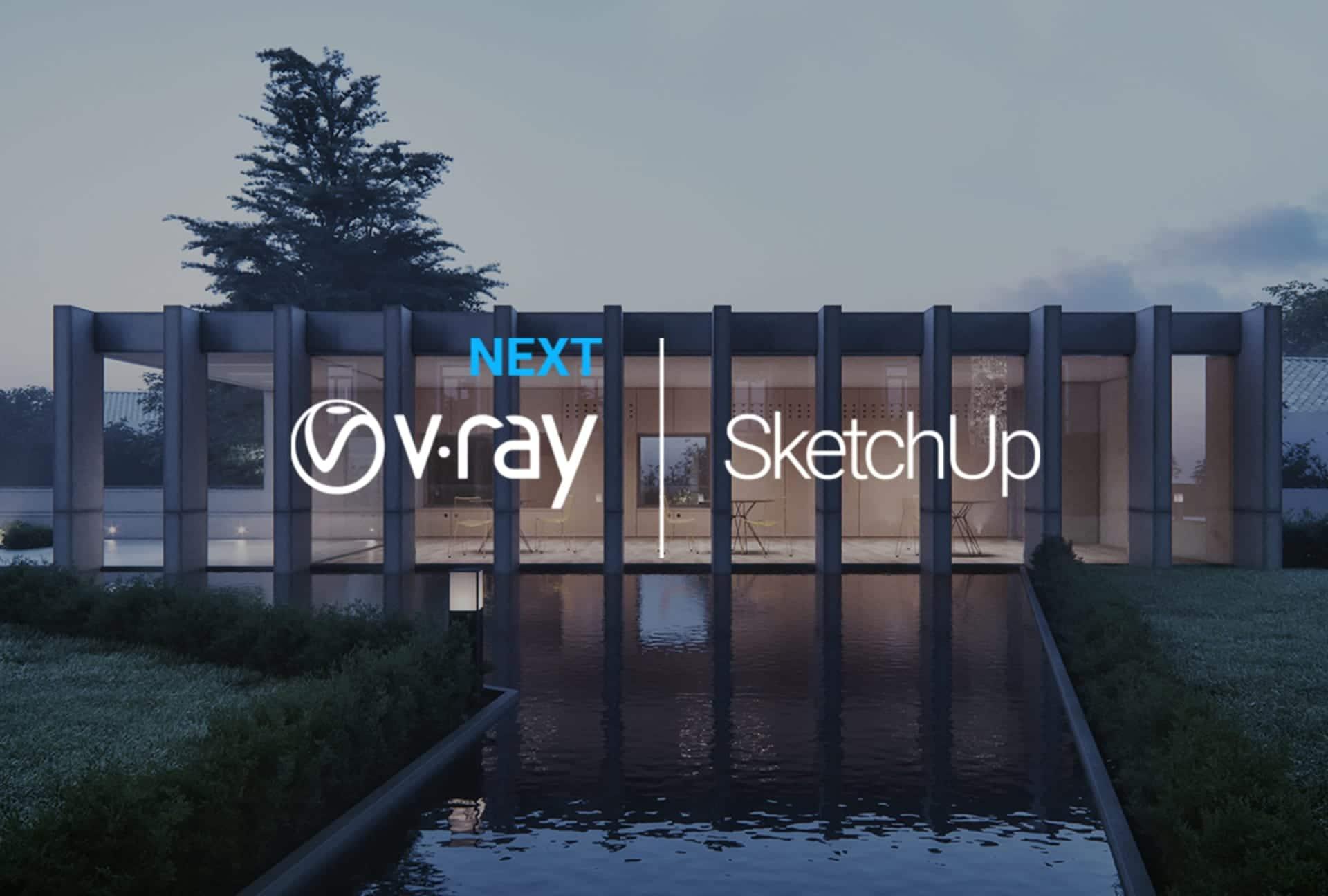 برنامج V-Ray
