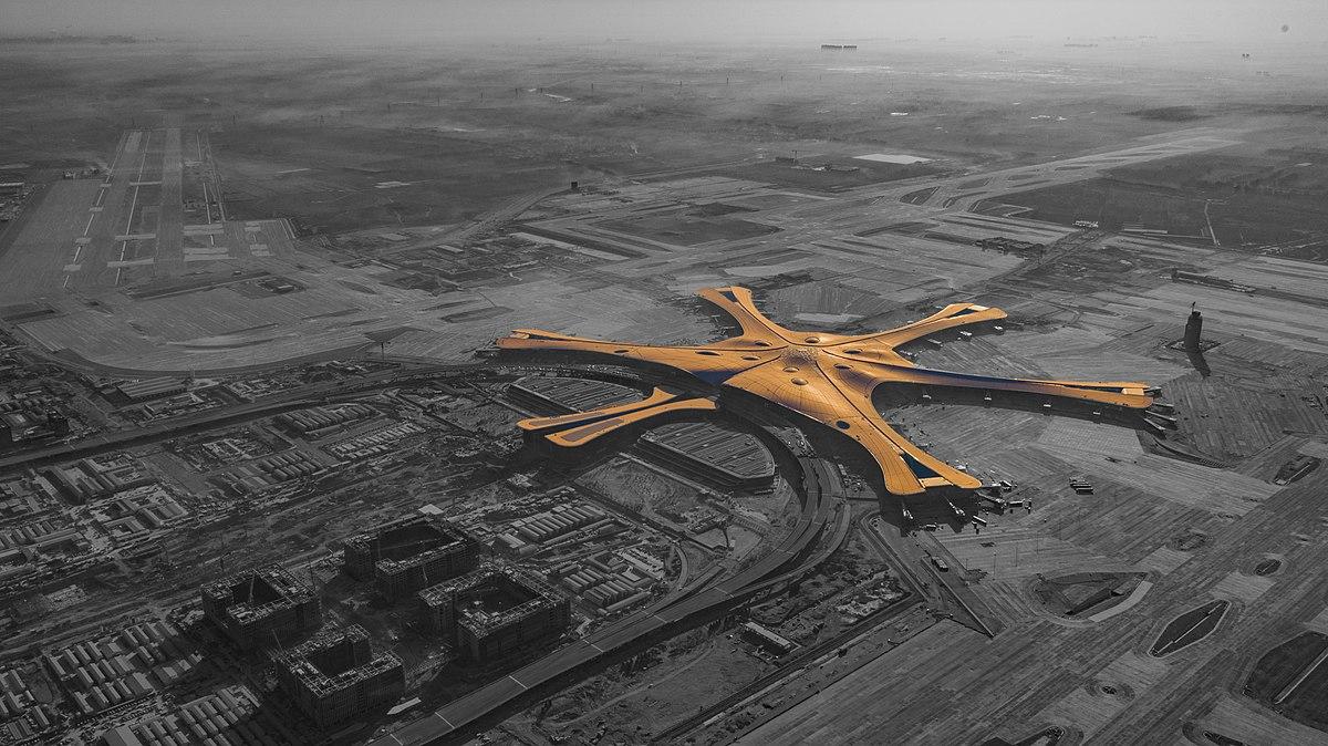 تصميم المطارات